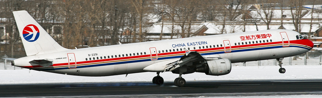 China Eastern Airlines